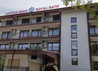 Хотел Царска баня