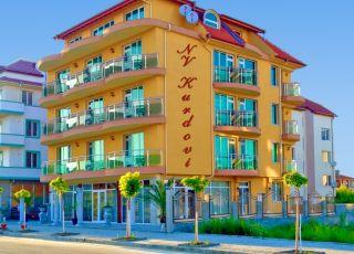 Семеен хотел Курдови