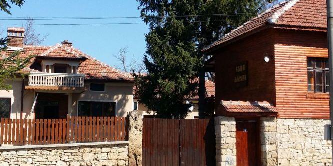 Къща Маарата