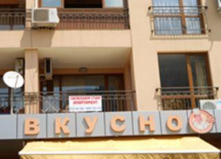 Апартамент Йовчеви