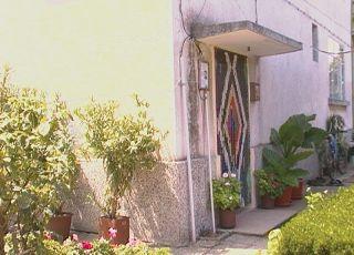 Квартира Дом Иванови