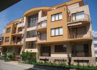 Апартамент Аполон 1