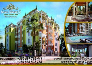 Хотел Суит Хоумс 5