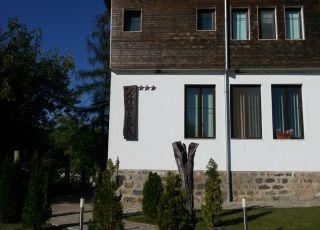 Хотел Шато Слатина