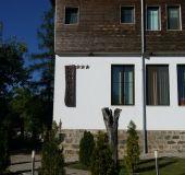 Hotel Chateau Slatina