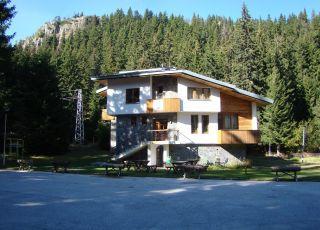 Семеен хотел Почивна База ЕВН