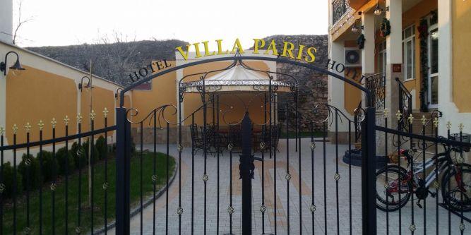 Хотел Вила Париж
