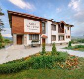 House Gostilica