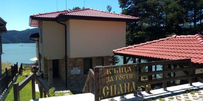 Къща Сиана