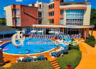 Хотел Арапя дел Сол