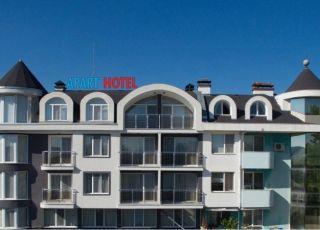 Апарт хотел Централ