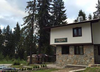 Семеен хотел ГингерЪ
