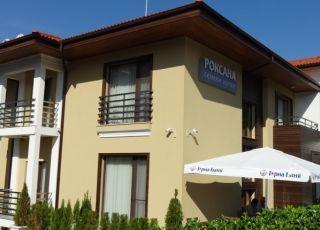 Семеен хотел Олимпия - Роксана