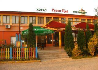 Хотел Руски цар