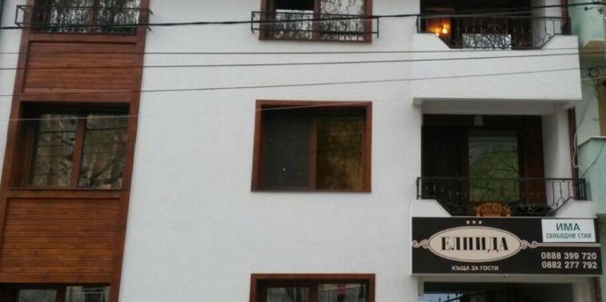 Къща Елпида