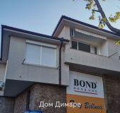 House Home Ani