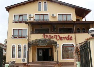 Хотел Вила Верде