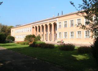 Хотел СБР