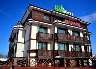 Семеен хотел - механа Калис