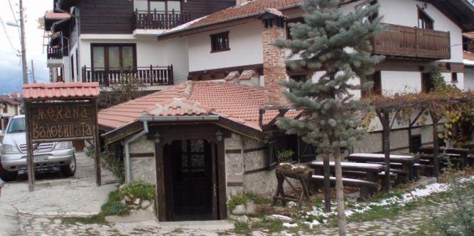 Къща за гости Валевицата