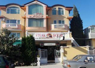 Хотел-Ресторант Атлас