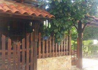 Къща Магдалена