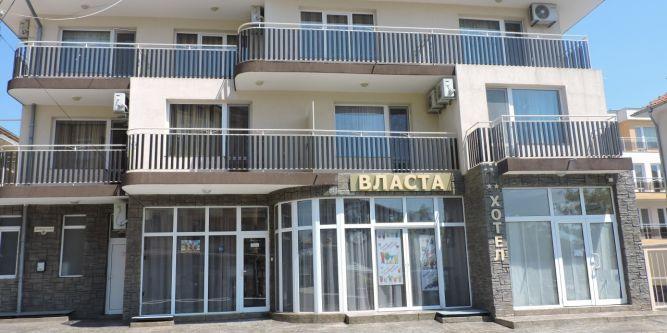 Семеен хотел Власта