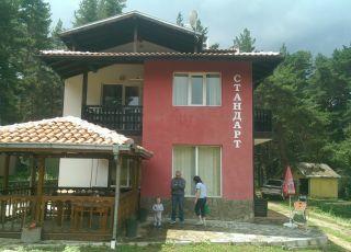 Къща Стандарт