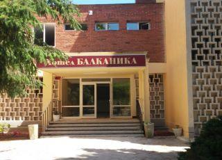Хотел Балканика