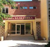 Hotel Balkanika