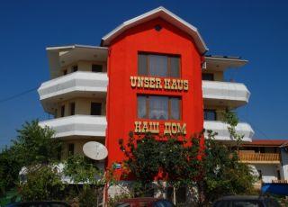 Къща за гости Наш дом