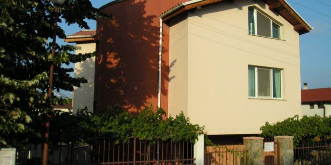 Къща Вила Oдисей