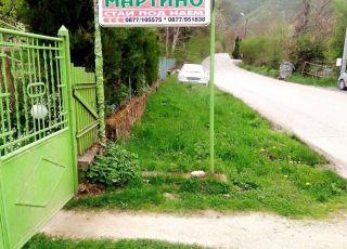 Къща Мартино