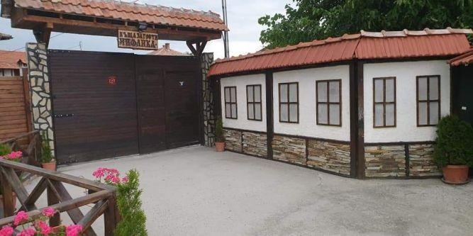 Къща Чифлика