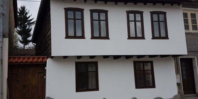 Къща Стръмена