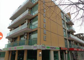 Апартамент Белведере Несебър