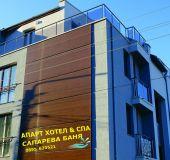Hotel ApartHotel &Spa Sapareva Banya
