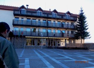 Хотел Равногор