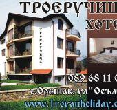 Hotel Troeruchica