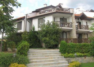 Къща Салена