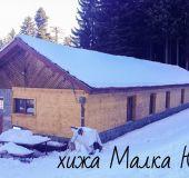 House Hut Small Yurta