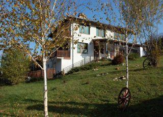 Къща за гости Ая