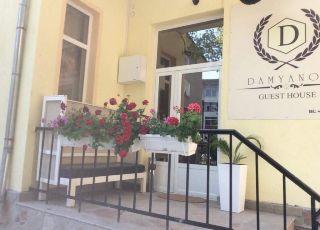 Къща за гости Дамянов