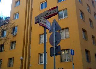 Апартамент Даунтаун Лайбръри