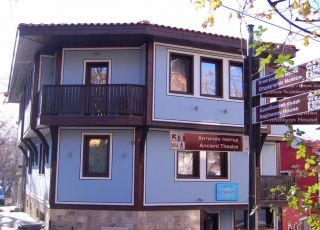 Хотел Евмолпия