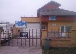 Къща Рибката