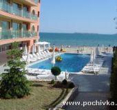 Hotel Aparthotel Sunny Bay