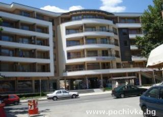Апартамент Попови
