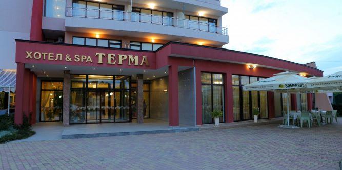 Семеен хотел Терма