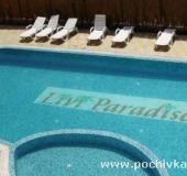 Apartment Livi Paradise